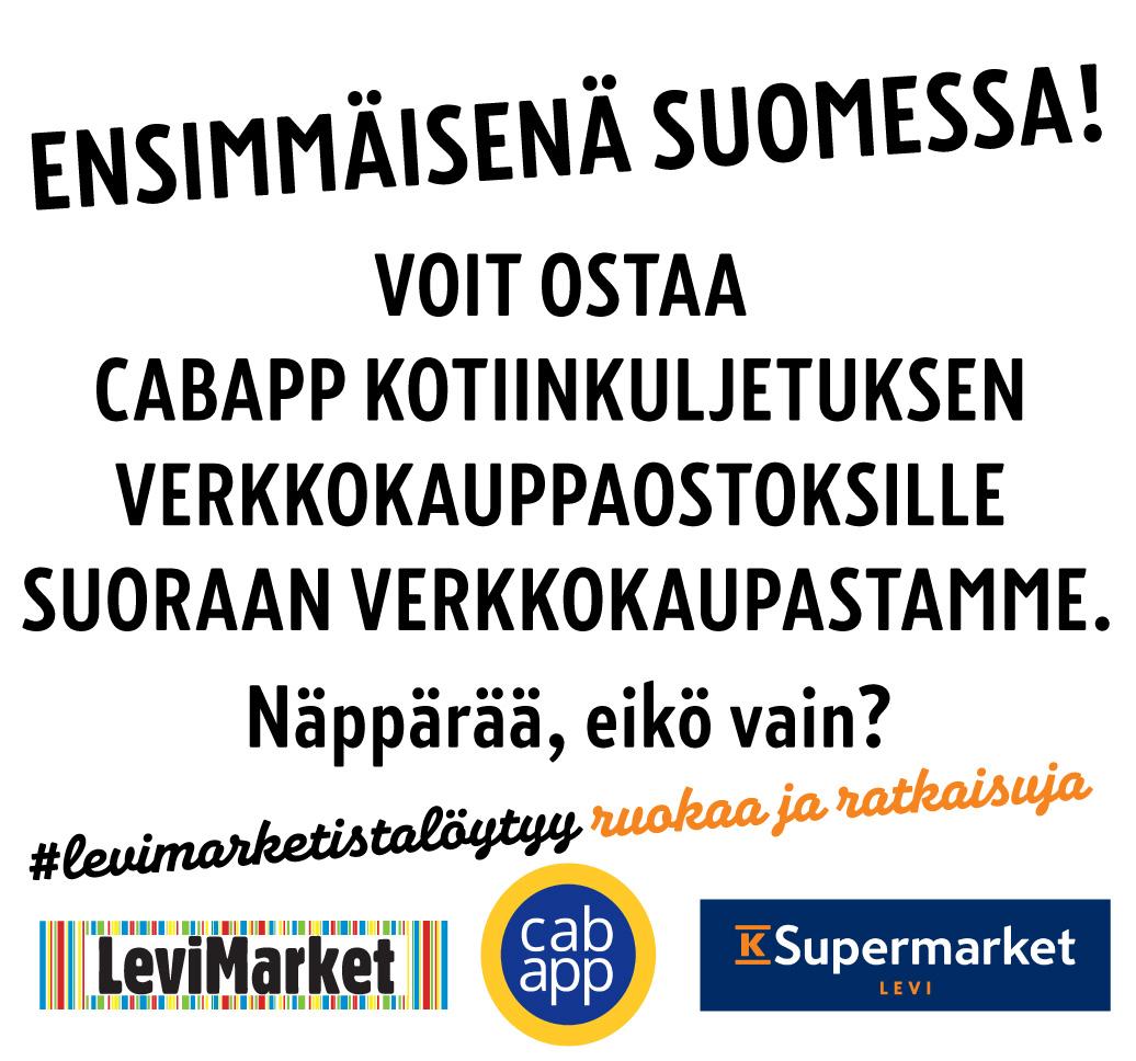 Supermarket_levi